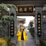 Michael Moy Visiting China